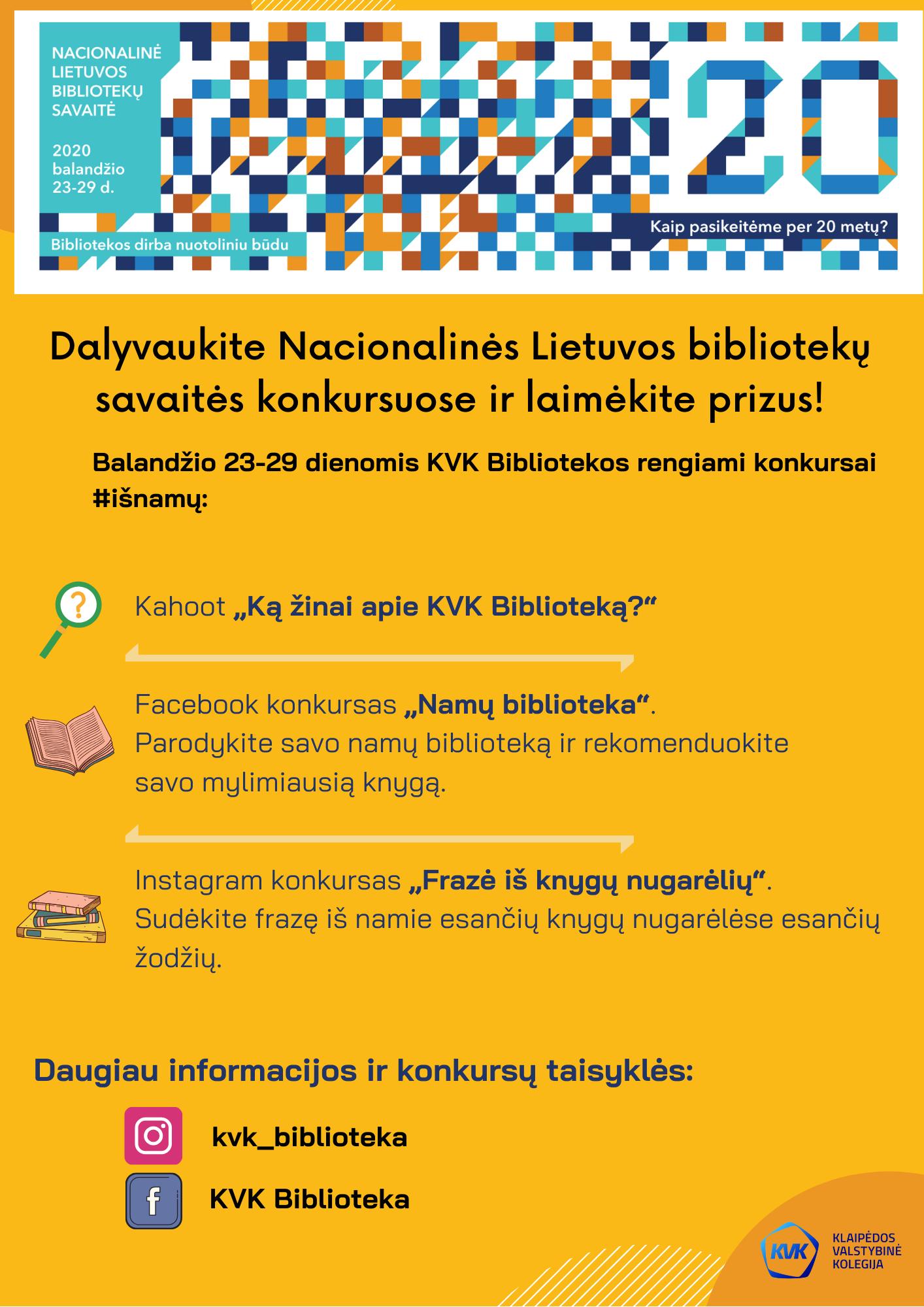 Plakatas NBS_KVK